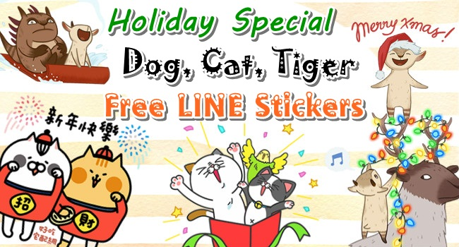 161220 Free LINE Stickers (1)