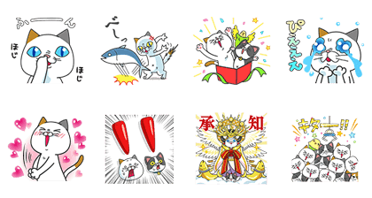 161220 Free LINE Stickers (12)