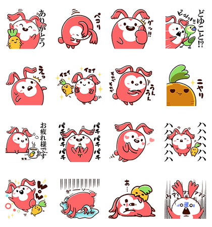 161220 Free LINE Stickers (13)