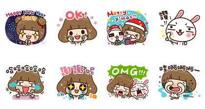 161220 Free LINE Stickers (15)