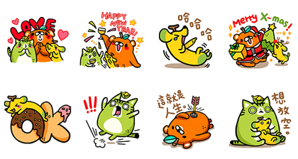 161220 Free LINE Stickers (2)