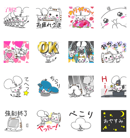 161220 Free LINE Stickers (21)