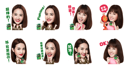 161220 Free LINE Stickers (22)