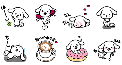 161220 Free LINE Stickers (4)