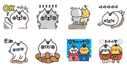 161220 Free LINE Stickers (6)