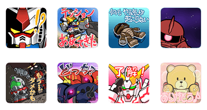 161220 Free LINE Stickers (7)