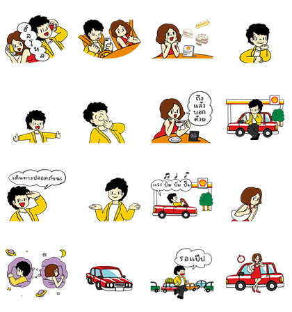 161220 Free LINE Stickers (9)