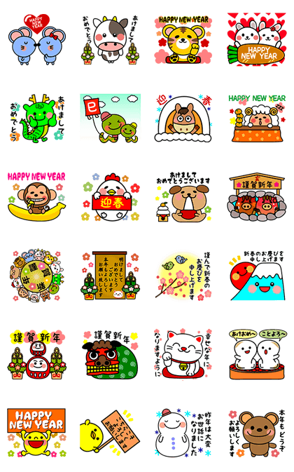 161226 LINE Stickers List (16)