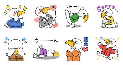161226 LINE Stickers List (2)