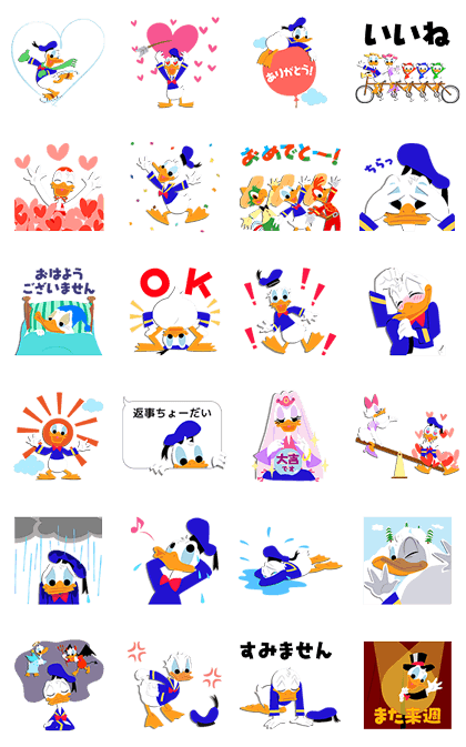 161226 LINE Stickers List (20)