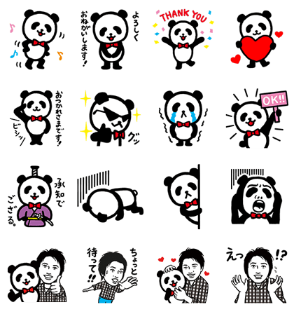 161226 LINE Stickers List (3)