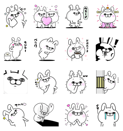 161227 Free LINE Stickers (1)