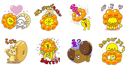 161227 Free LINE Stickers (10)