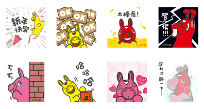 161227 Free LINE Stickers (11)