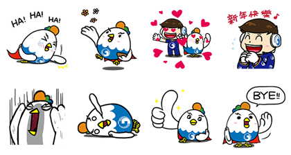 161227 Free LINE Stickers (13)