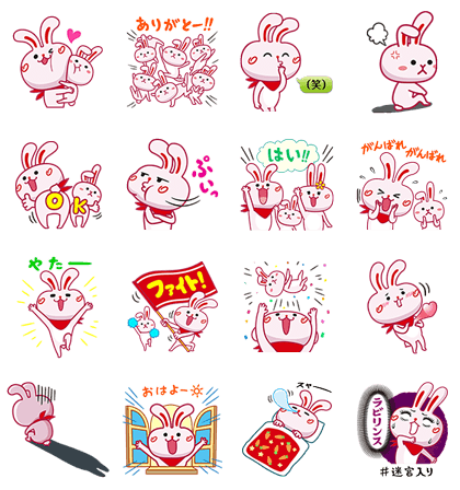 161227 Free LINE Stickers (14)