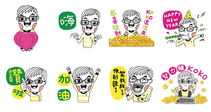 161227 Free LINE Stickers (15)