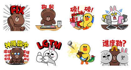 161227 Free LINE Stickers (17)