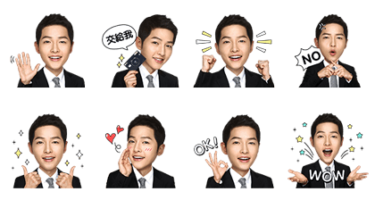 161227 Free LINE Stickers (2)