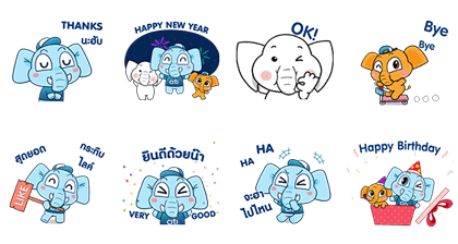 161227 Free LINE Stickers (4)
