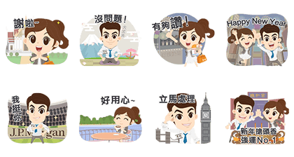 161227 Free LINE Stickers (6)