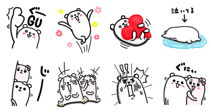 161227 Free LINE Stickers (7)