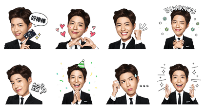 161227 Free LINE Stickers (9)