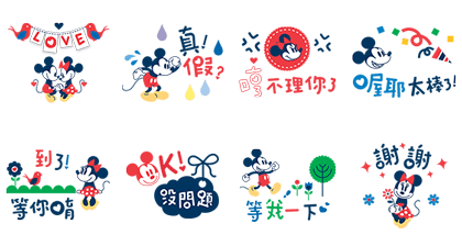 161229 Free LINE Stickers (1)