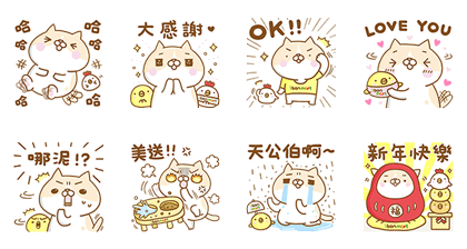 20170103 free line stickers (1)