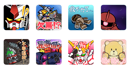 20170103 free line stickers (2)