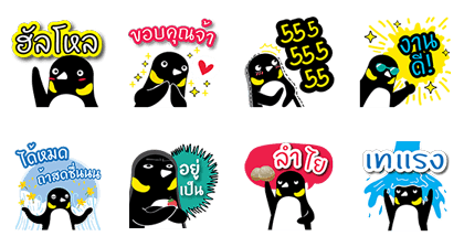 20170103 free line stickers (3)