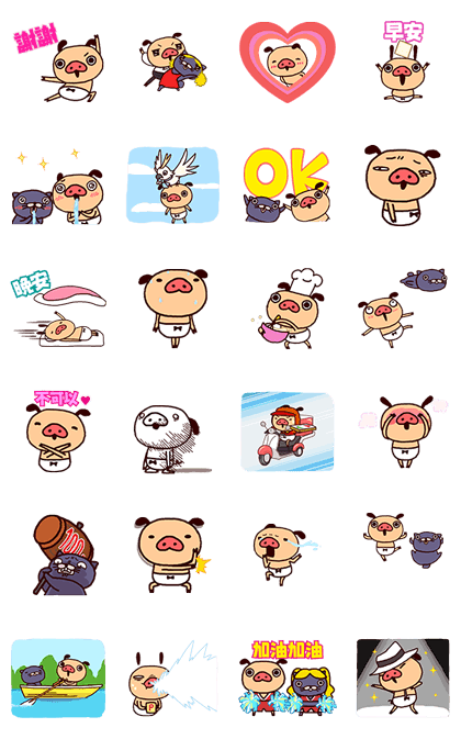 20170109 free line stickers(12)