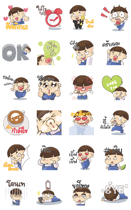 20170109 free line stickers(16)