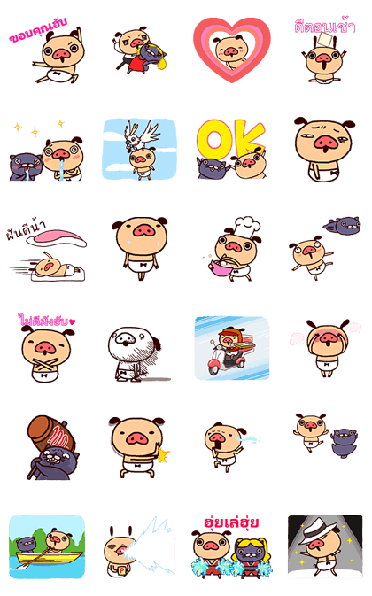 20170109 free line stickers(19)