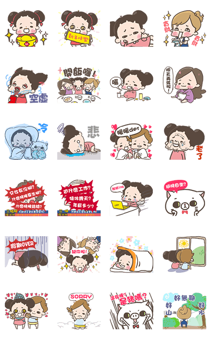 20170109 free line stickers(3)