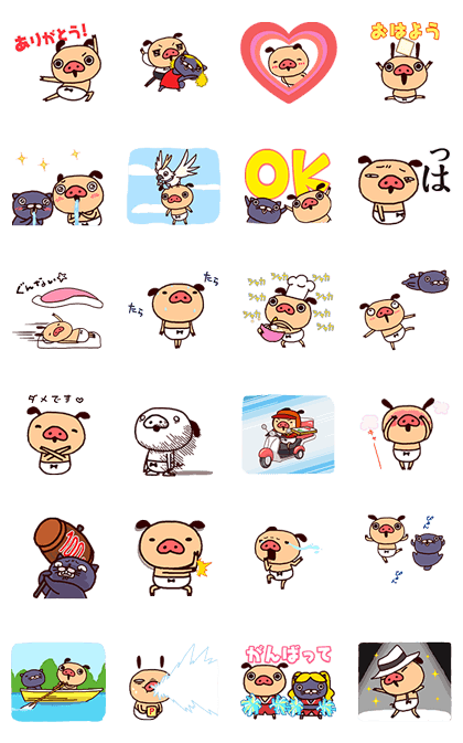 20170109 free line stickers(6)