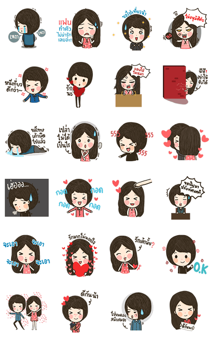 20170109 free line stickers(7)