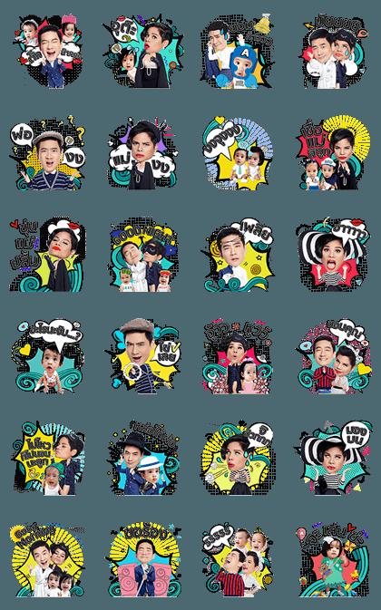 20170109 free line stickers(9)