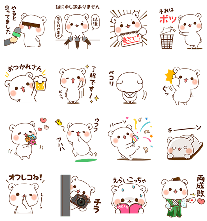 20170110 free line stickers (10)