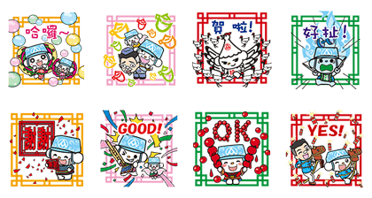20170110 free line stickers (11)