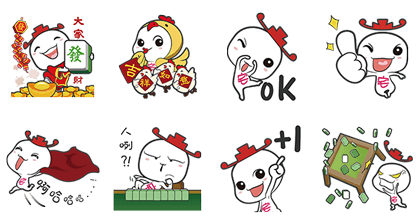 20170110 free line stickers (13)