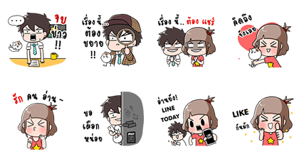 20170110 free line stickers (14)