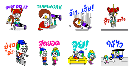 20170110 free line stickers (2)