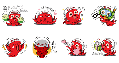 20170110 free line stickers (4)