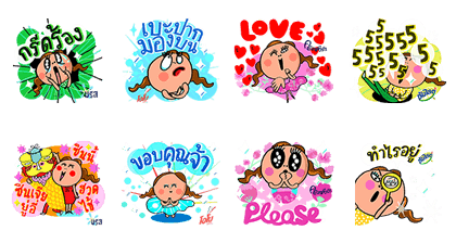 20170110 free line stickers (6)