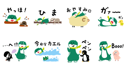 20170113 free line stickers