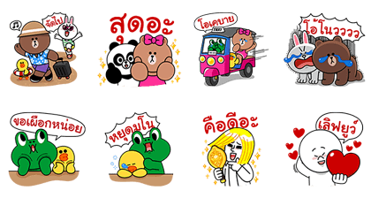 20170116 free line stickers (16)