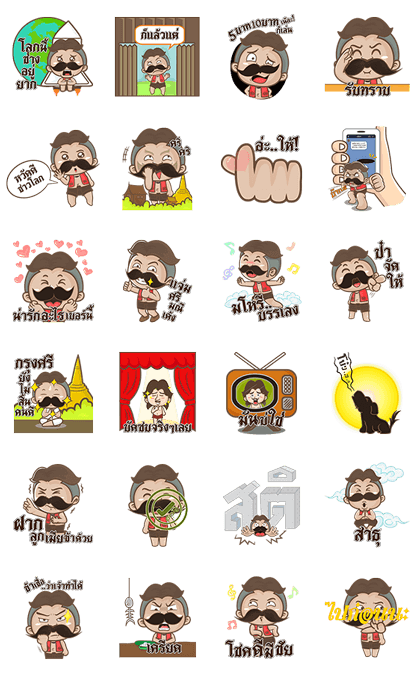 20170116 free line stickers (3)