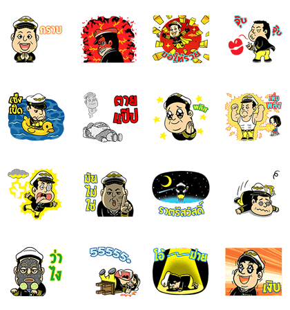 20170117 free line stickers (1)