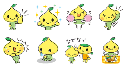20170117 free line stickers (10)